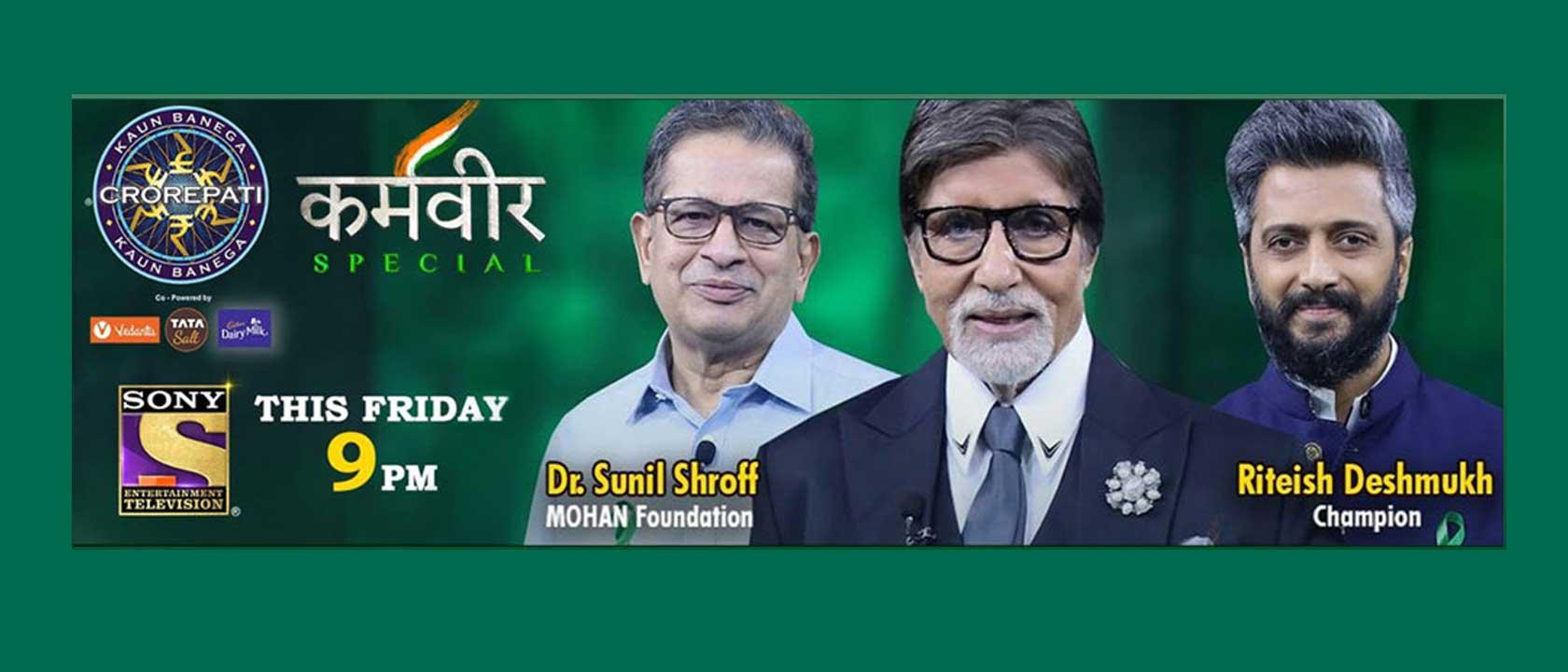 Being a Karamveer on Amitabh Bachchan's Show – 'Kaun Banega Crorepati'